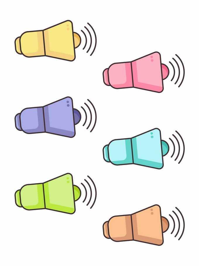 6种颜色的卡通喇叭声音图标6942441矢量图片免抠素材免费下载