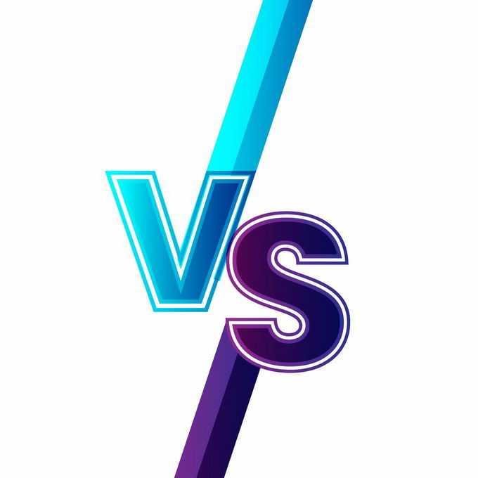 蓝色和紫色VS体育游戏比赛比分艺术字5637528矢量图片素材