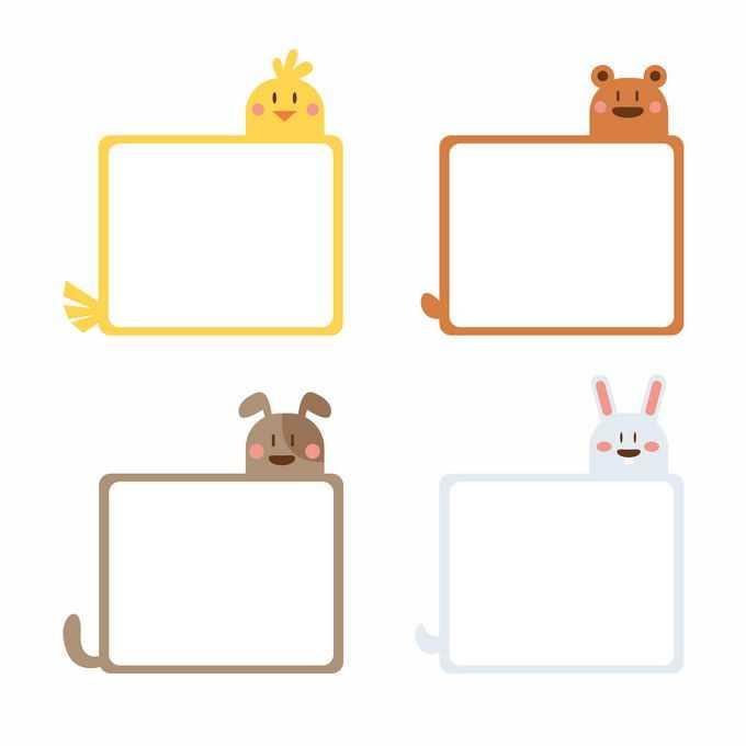 4款超可爱的正方形卡通动物边框文本框信息框2546040矢量图片素材