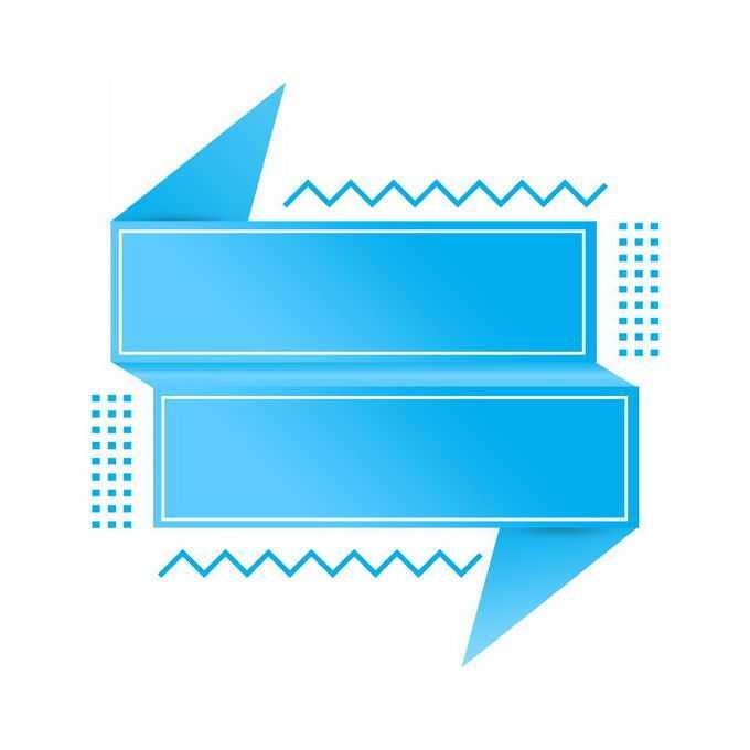 蓝色折线和孟菲斯风格图案的对话框文本框信息框2655017图片素材