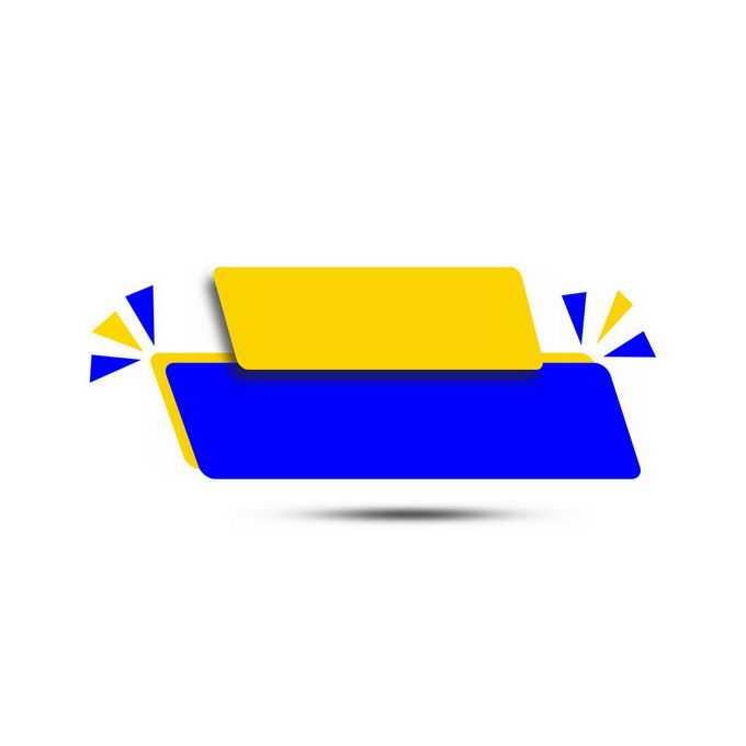 黄色和蓝色的多边形对话框文本框信息框2773377图片素材