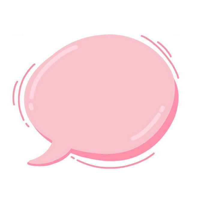 粉红色卡通对话气泡框文本框信息框4291790图片素材