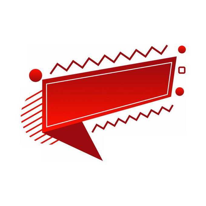 孟菲斯风格红色折线对话框标题框1591153图片素材