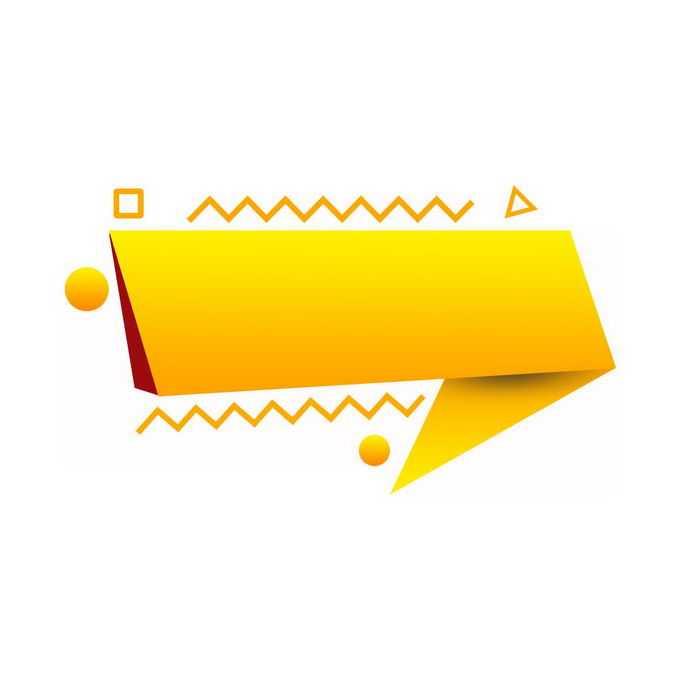 黄色渐变色孟菲斯风格对话框文本框8620539图片素材