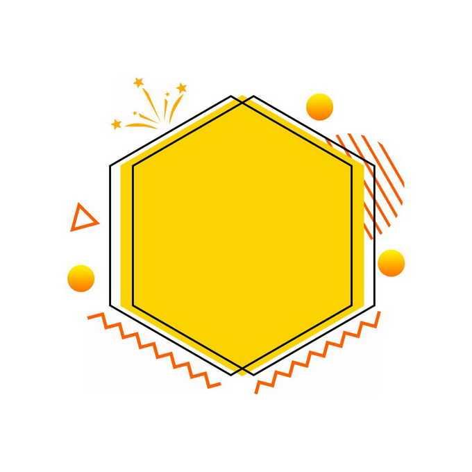 黄色孟菲斯风格六边形文本框信息框1690183图片素材