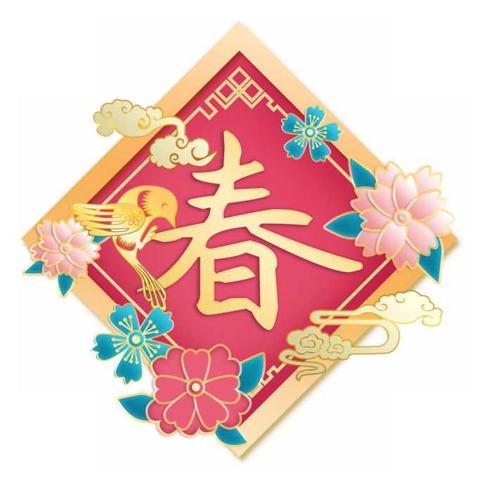 新年春节中国风春字贴纸6704949免抠图片素材