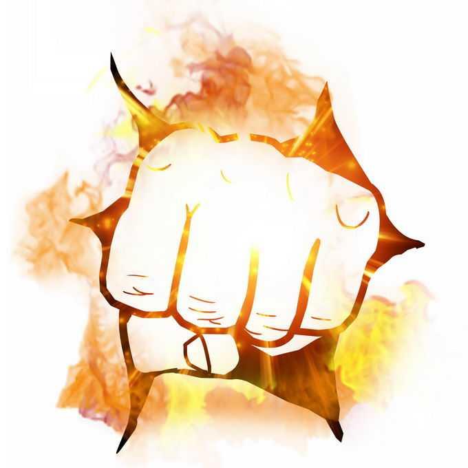 重拳出击冒火的火焰拳头效果9332806免抠图片素材