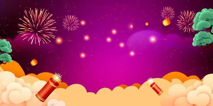 新年春节祥云装饰的烟花紫色背景图2488298免抠图片素材