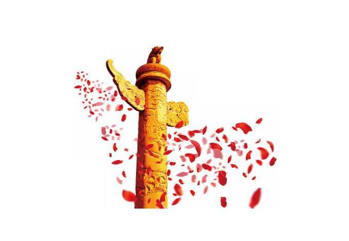 被红色花瓣包围的金色华表国庆节装饰5546023免抠图片素材