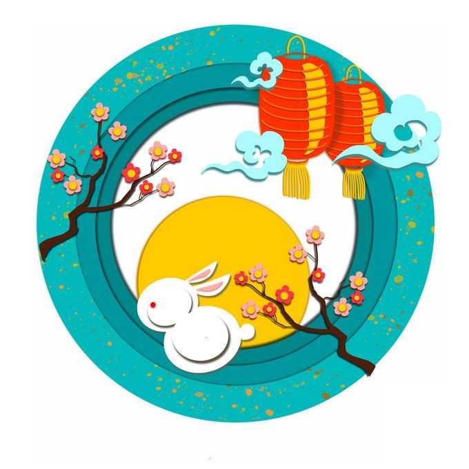 剪纸叠加风格八月十五中秋节插画6140775免抠图片素材
