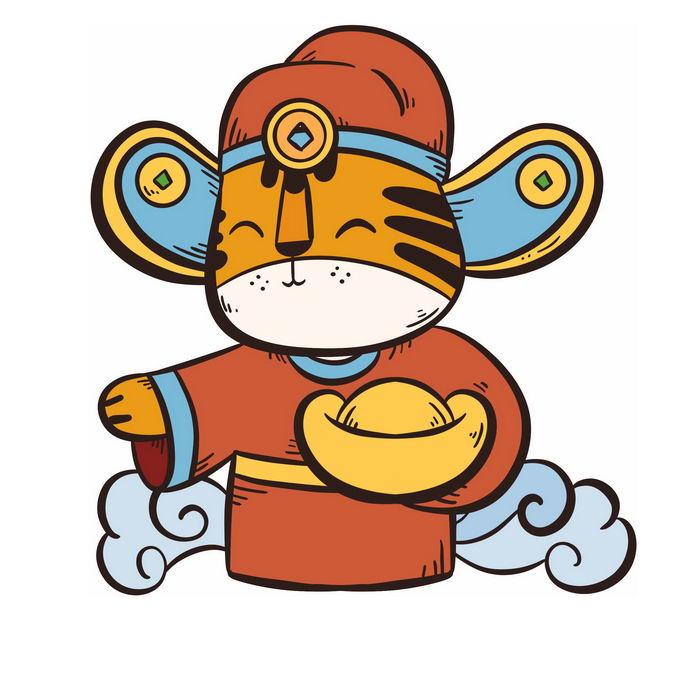 2022年虎年新年春节捧着金元宝的卡通老虎财神1521234免抠图片素材
