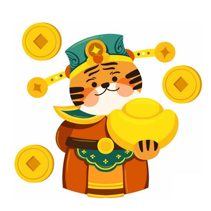 2022年虎年新年春节捧着金元宝的卡通老虎财神6702663免抠图片素材