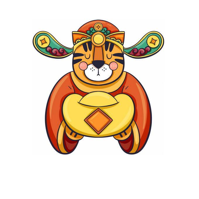 2022年虎年新年春节捧着金元宝的卡通老虎财神2300528免抠图片素材
