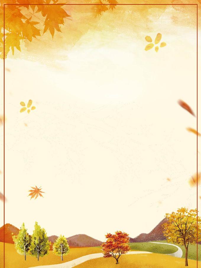 金秋时节秋天风景水彩画背景图1530494免抠图片素材