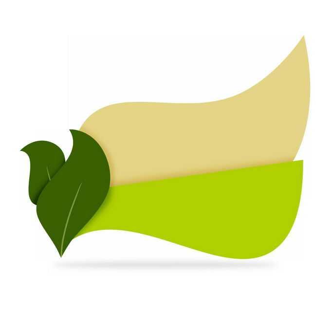 绿色树叶风格双色标题框文本框信息框2248148免抠图片素材