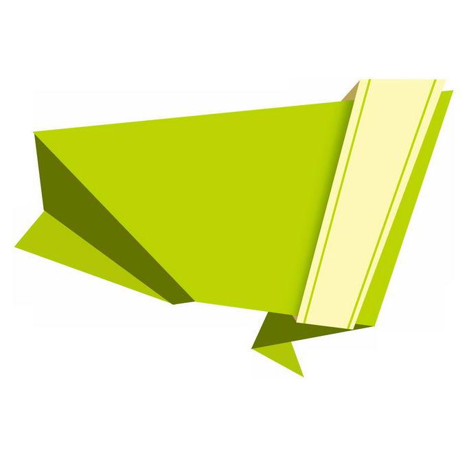 绿色的折纸风格标题框文本框信息框对话框2469212免抠图片素材