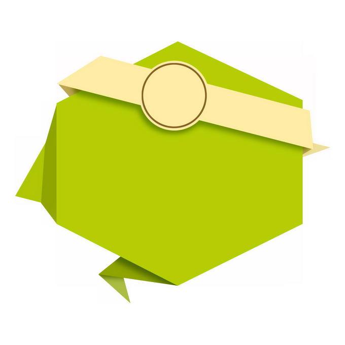绿色的折纸风格标题框文本框信息框多边形对话框3722164免抠图片素材