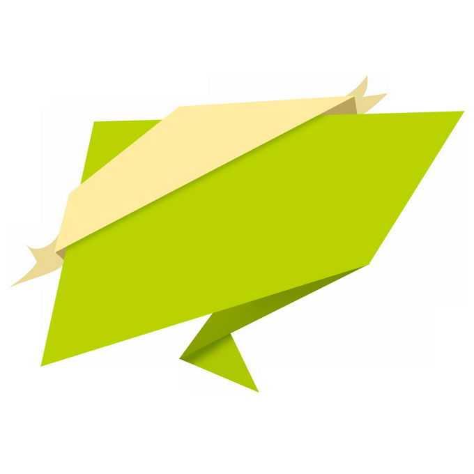 绿色多边形标签文本框信息框7173044免抠图片素材
