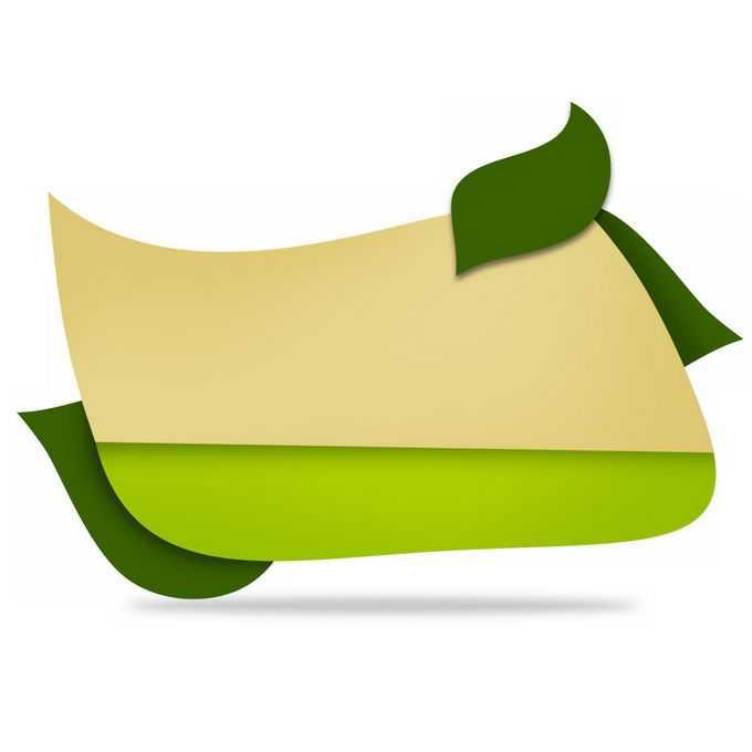 绿色树叶装饰的文本框信息框标题框5100276免抠图片素材