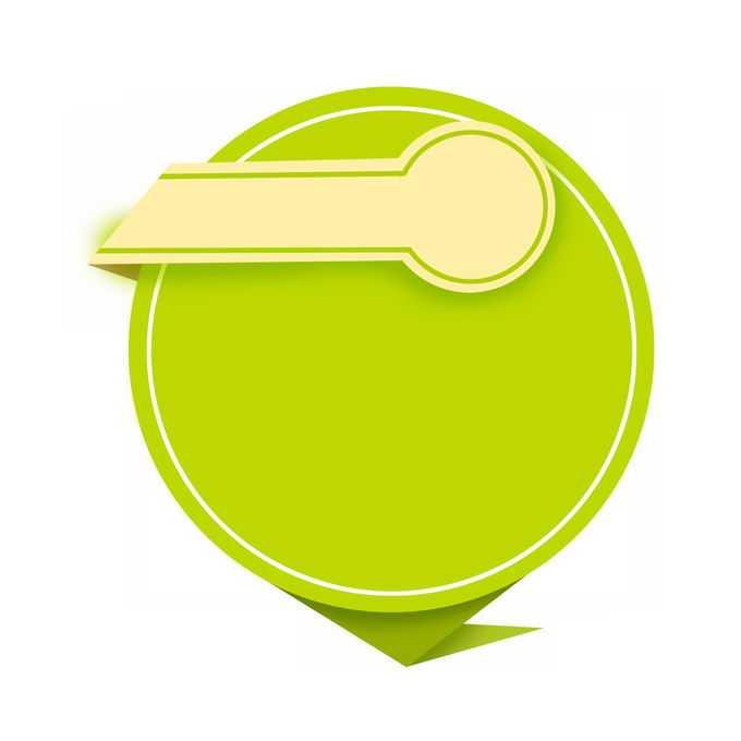 圆形绿色文本框信息框标题框2069095免抠图片素材