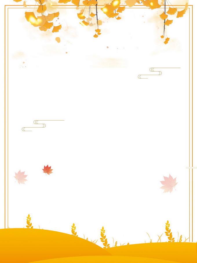秋天金黄色大地和银杏树叶边框4779695免抠图片素材
