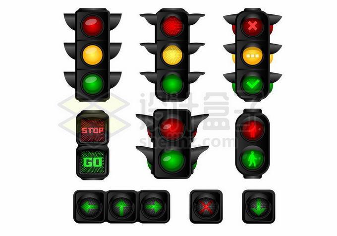 各种各样的红绿灯交通灯5452918矢量图片免抠素材免费下载