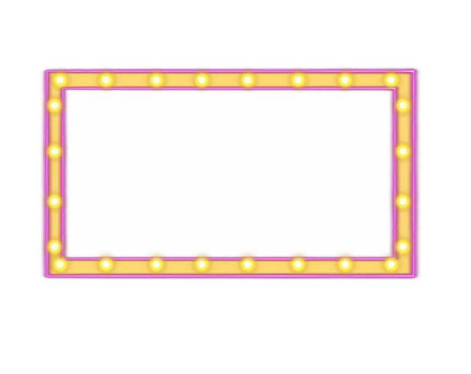 霓虹灯装饰的黄色边框9859532png免抠图片素材