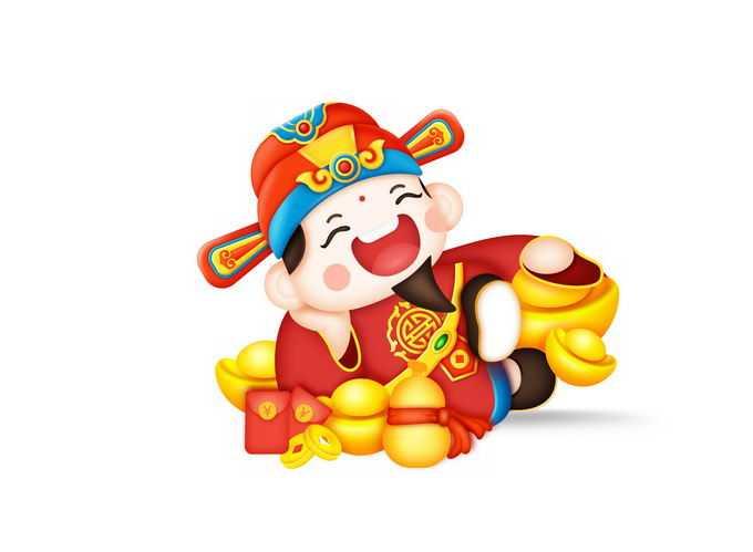 新年春节抱着金元宝的卡通财神爷7246378png免抠图片素材