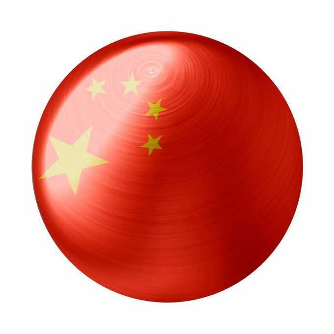 红色圆球上的五星红旗国旗图案2137355png免抠图片素材