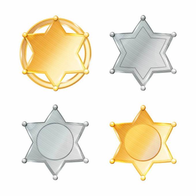 4款六角形金属光泽勋章9419472矢量图片免抠素材