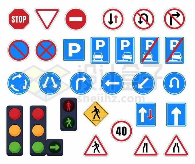 各种交通指示牌标识牌停车标志红绿灯标志1757935矢量图片免抠素材免费下载