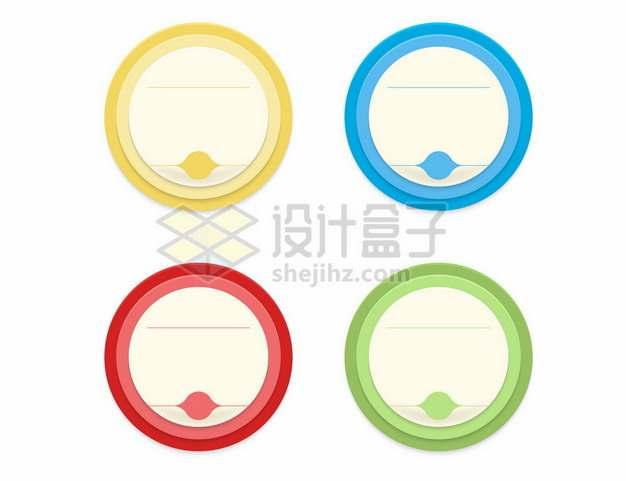 4种颜色的PPT圆形文本框标题框信息框7817149矢量图片免抠素材