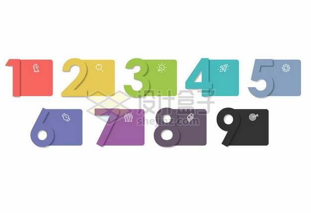 创意彩色数字文本框标题框信息框2556328矢量图片免抠素材