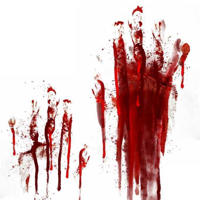 两个血淋淋的血掌印恐怖元素5867204免抠图片素材