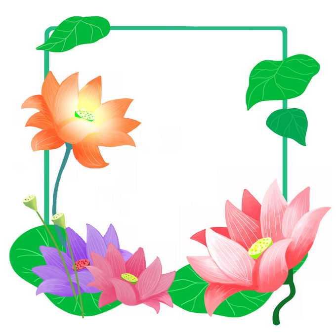 荷花荷叶绿叶装饰的绿色边框4986843免抠图片素材