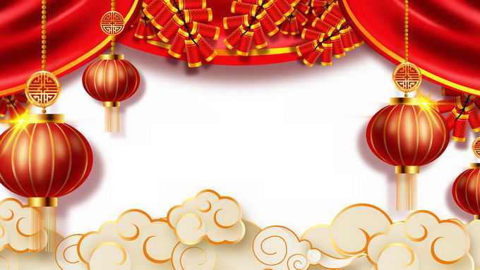 新年春节红色喜庆帷幕红灯笼金色祥云装饰边框8937902免抠图片素材