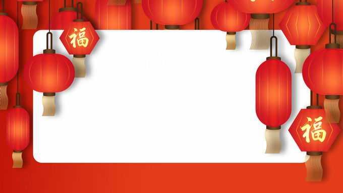新年春节红色喜庆红灯笼装饰边框4898421免抠图片素材