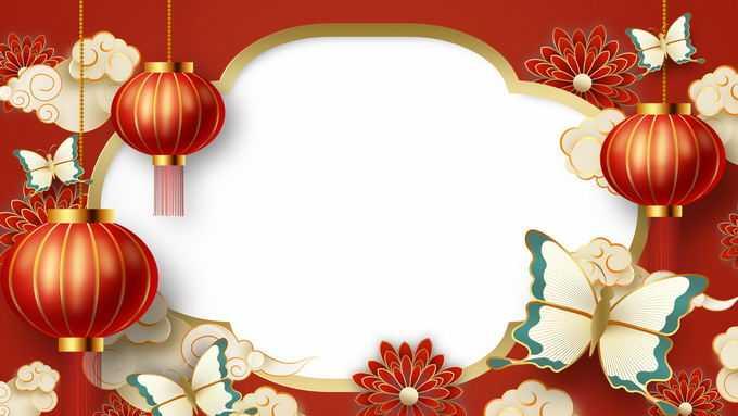 新年春节红色喜庆红灯笼金色祥云蝴蝶花纹装饰边框6265342免抠图片素材