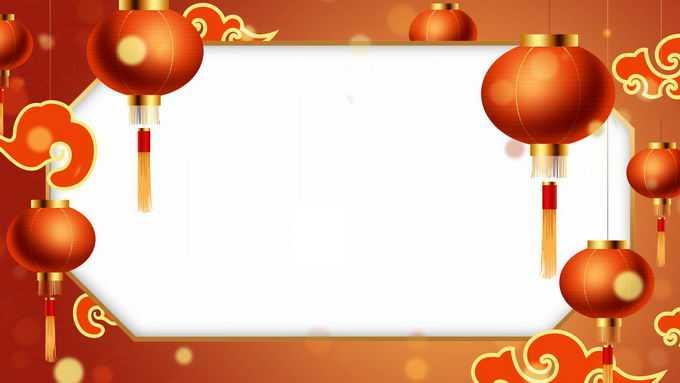 新年春节红色喜庆红灯笼祥云装饰边框4645197免抠图片素材