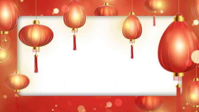 新年春节红色喜庆红灯笼装饰边框2582350免抠图片素材