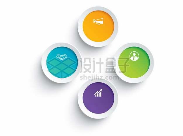 3D风格彩色圆形按钮PPT标题框文本框信息框3251474矢量图片免抠素材