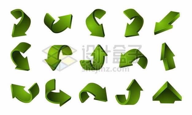15款3D立体风格绿色方向箭头5946902矢量图片免抠素材免费下载