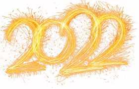 2022年手持烟花棒效果仙女棒电光花发光艺术字体6057721免抠图片素材