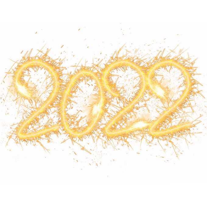 2022年手持烟花棒效果仙女棒电光花效果发光艺术字体6633044免抠图片素材