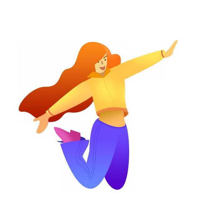 开心得跳起来的女孩肌理插画风格4456119免抠图片素材