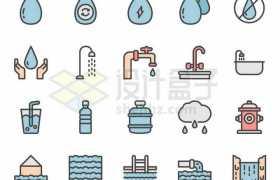 16款MBE风格水滴水龙头喝水污水处理等节约用水图标3139720矢量图片免抠素材免费下载