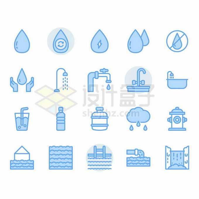 16款蓝色MBE风格水滴水龙头喝水污水处理等节约用水图标4161192矢量图片免抠素材免费下载
