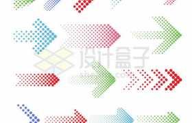 各种彩色圆点组成的方向箭头图案9753930矢量图片免抠素材免费下载