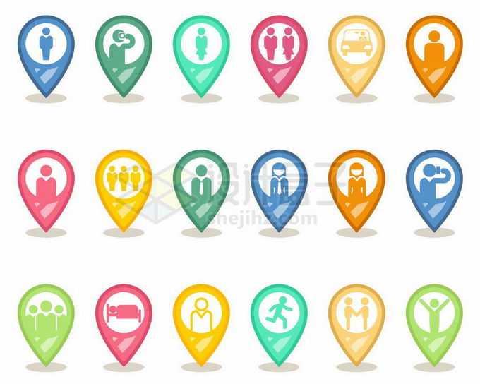 18款彩色定位标志中的各种人物图案8285913矢量图片免抠素材免费下载