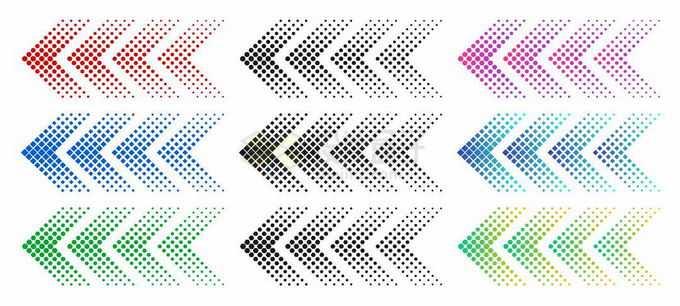 9款彩色圆点组成的方向箭头图案5689852矢量图片免抠素材免费下载